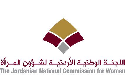 اللجنة الوطنية الأردنية لشؤون المرأة تطلق حملة 16 يوما لمناهضة العنف