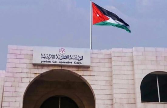 المؤسسة التعاونية الأردنية تنظم احتفالاً بمناسبة يوم التعاون الدولي