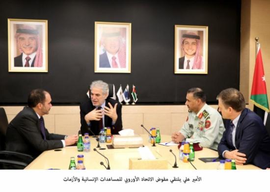 الأمير علي يلتقي مفوض الاتحاد الأوروبي للمساعدات الإنسانية والأزمات