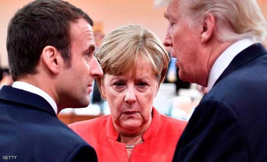 ألمانيا تدخل على خط الأزمة بين أميركا وإيران