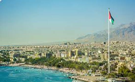 اطلاق فعاليات صيف الأردن بالعقبة