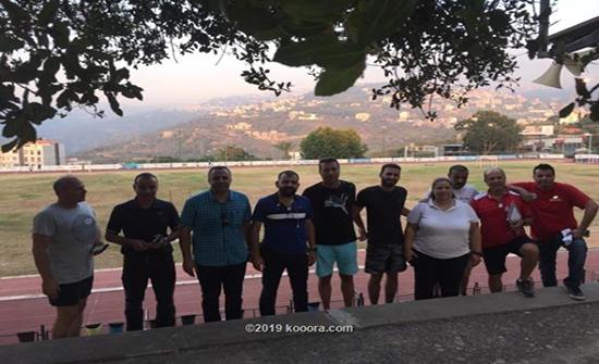 استعدادات لبنانية مكثفة لاستضافة بطولة غرب آسيا لألعاب القوى