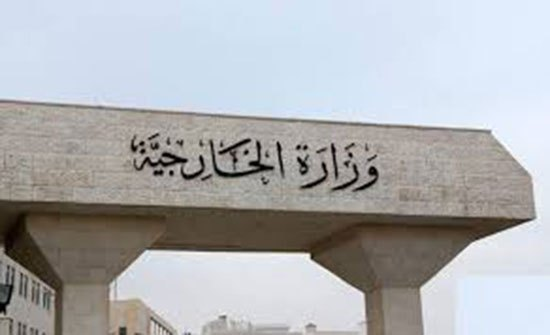 الأردن يرحب باتفاق السودان