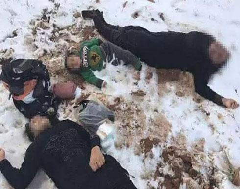 قصة حزينة لأسرة سورية هربت من نار الحرب لتموت من البرد