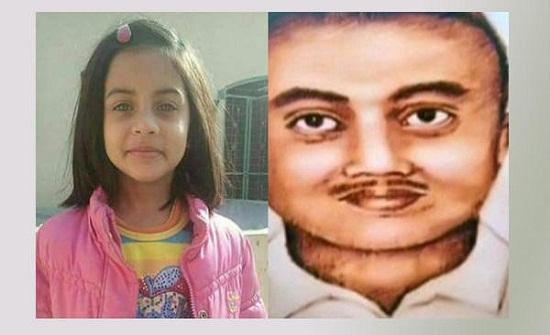 هل هذا هو مغتصب وقاتل الطفلة زينب؟