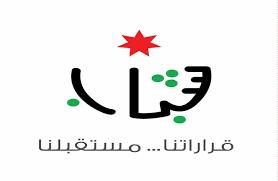 امين عام وزارة الشباب يفتتح المعسكر النهاري لشابات العارضة