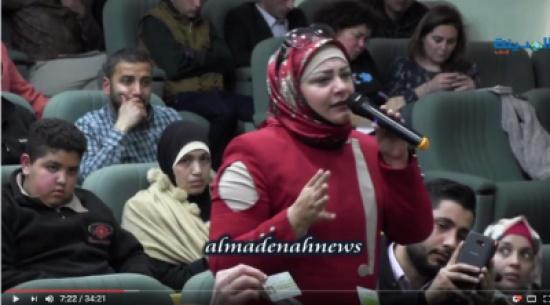 فيديو : تسجيل لاجتماع الأردنيات المتزوجات من أجانب مع النواب وقصص من معاناتهن