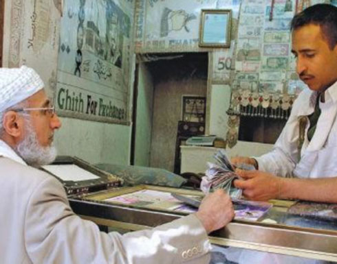 السعودية تودع ملياري دولار في البنك المركزي اليمني