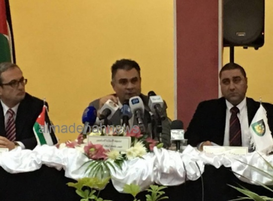 بالصور والفيديو : وقائع المؤتمر الصحفي لرئيس جامعة البلقاء الدكتور عبد الله الزعبي