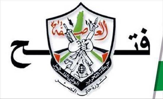 """""""فتح"""" تُزيح الستار عن لافتة كبيرة بغزة تحمل صورة """"ياسر عرفات"""""""