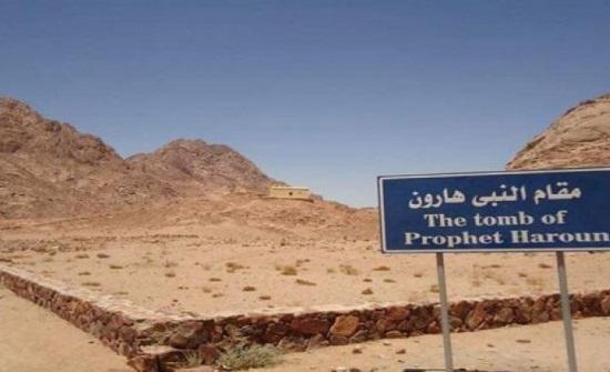 الفرجات : الصور المنتشرة لليهود في مقام النبي هارون تعود لعام 2013