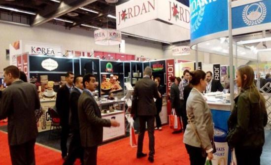 مشاركة اردنية بمعرض كندا الغذائي الدولي