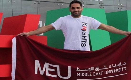 كريم يتوج بالميدالية الذهبية ببطولة العالم للجامعات برياضة الجيوجيتسو
