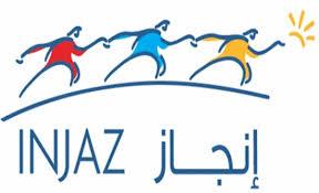 مؤسسة إنجاز تنتقل إلى مقرها الجديد في شارع مكة