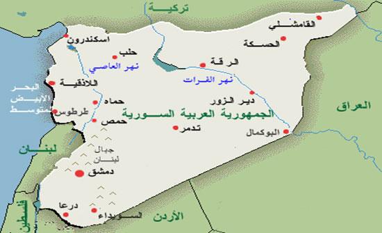 الأمم المتحدة ستحقق في غارات جوية على شمال غرب سوريا طالت موظفيها