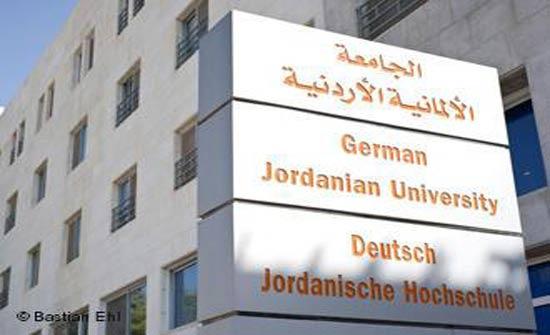 الرئيس الألماني يزور الجامعة الألمانية الأردنية