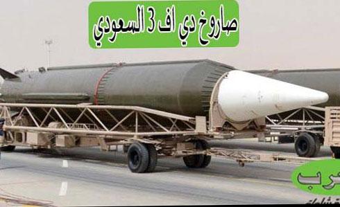 المدينة نيوز  أسرار التحذير السعودي لإيران بعد تهديد الحوثيين بقصف الرياض