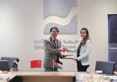 اتفاقية بين نهر الاردن والسفارة الصينية لتزويد مطبخ الكرمة بمعدات جديدة