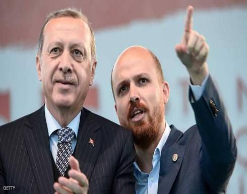 ليلة القبض على ابن أردوغان.. كيف أفلت باللحظة الأخيرة