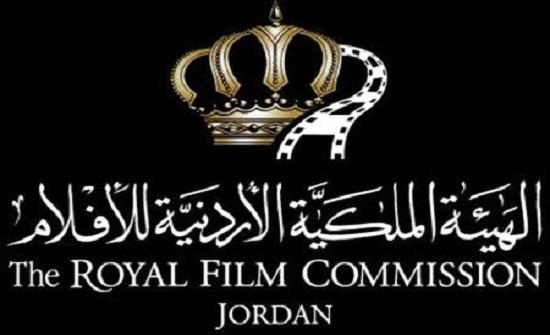 اطلاق الاستراتيجية الأولى لتشجيع السياحة في الأردن عبر صناعة الأفلام