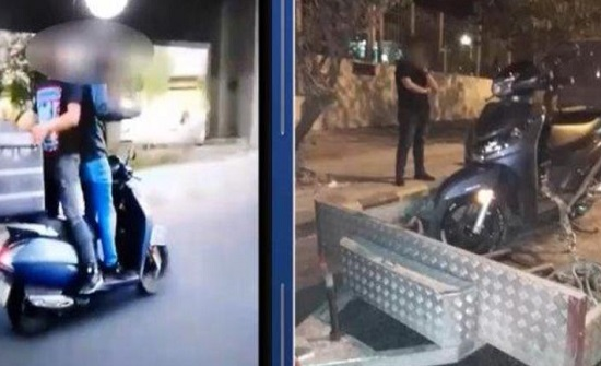 """ضبط سائق """"سكوتر"""" كان يقود بطريقة متهورة في عمان"""