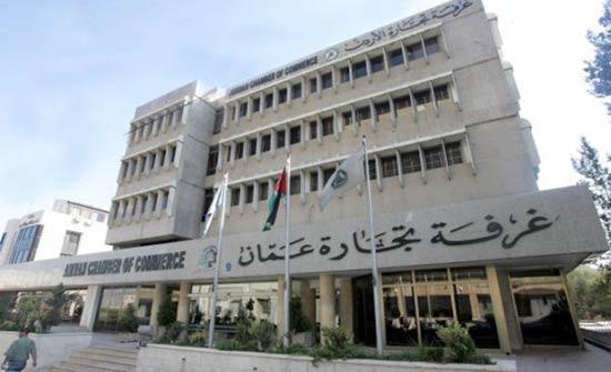 تجارة الاردن: الاردن يطمح بزيادة الاستثمارات الكويتية بالأردن
