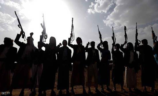 انشقاق قيادات ميدانية تابعة لميليشيات الحوثي في الجوف
