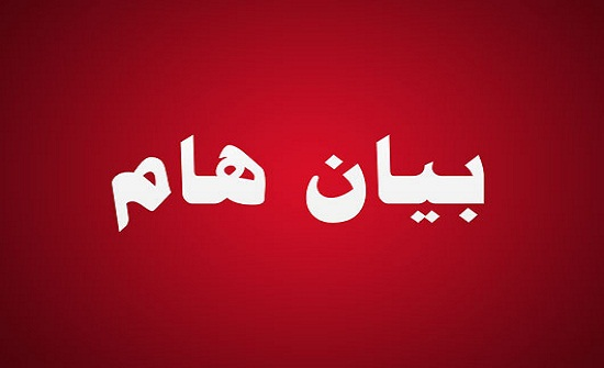 مجلس محافظة العاصمة يصدر بيانا حول رفع الاسعار