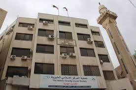 جمعية المركز الاسلامي تؤجل تقديم المساعدات لما بعد الانتخابات