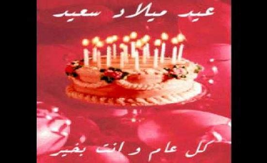 محمد قيس المومني .. عيد ميلاد سعيد