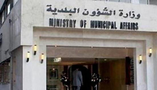 نقابة العاملين بالبلديات تشيد بتشكيل لجنة حكومية لدارسة مطالب منتسبيها