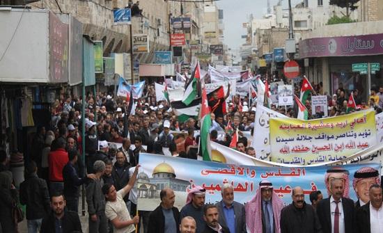 اربد.. مسيرة تأييد لمواقف الملك بالدفاع عن القدس ومقدساتها