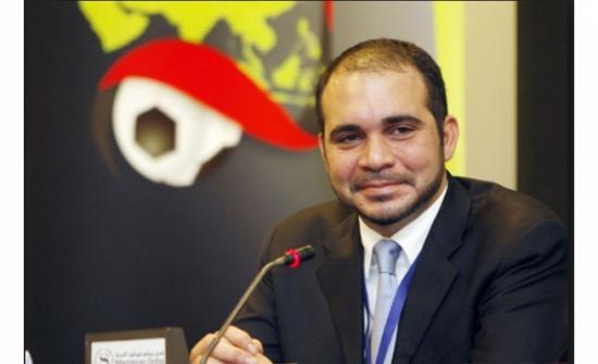 الأمير علي يترأس اجتماع الهيئة العامة لاتحاد الكرة