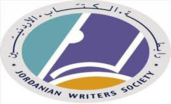 فتح باب الترشيح لجائزة بهجت أبو غربية لثقافة المقاومة