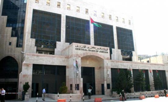 ارتفاع حوالات العاملين الأردنيين في الخارج إلى 5ر1 مليار دولار