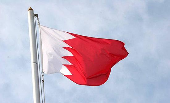 البحرين تعين شركة بريطانية لاعداد مشروع الجهاز الضريبي