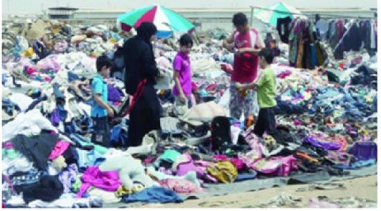 7d0d5d2e1 ملابس الموتى للبيع في جدة! - المدينة نيوز