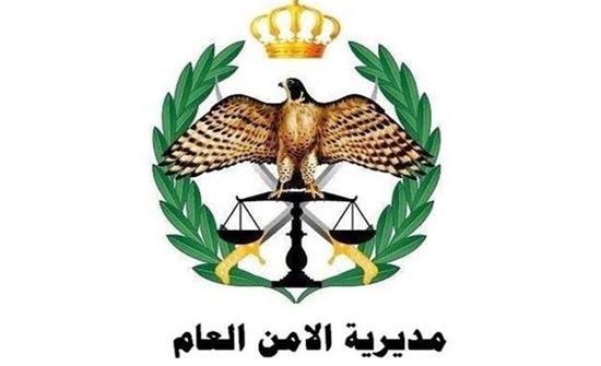 الامن يقبض على شخص ابتز وهدد فتاة من جنسية عربية