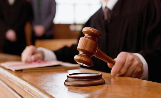 العطلة القضائية تبدأ 16 تموز القادم