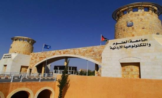 بحث التعاون بين جامعة العلوم والتكنولوجيا والملحقية الثقافية العراقية