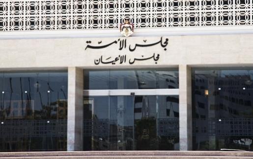 """لجنة الطاقة بــ""""الأعيان"""" تتفقد مشروع سد وادي بن حماد"""