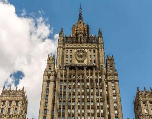 الخارجية الروسية: تسليم كييف أسلحة فتاكة سيزيد تعقيد العلاقات بين موسكو وواشنطن