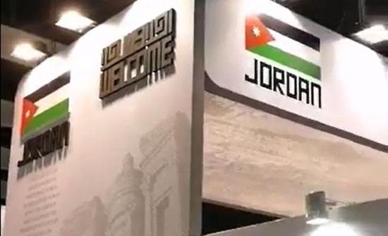 مشاركة أردنية كبيرة بالمؤتمر الدولي للاتصالات في برشلونة