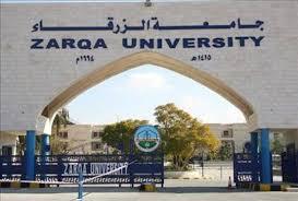 جامعة الزرقاء تقيم الافطار السنوي لنحو 100 يتيم