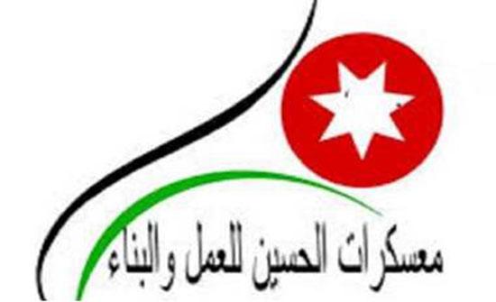 معسكرات الحسين للعمل والبناء تواصل فعالياتها