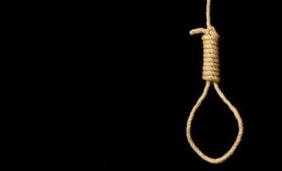 انتحار طالبة توجيهي في الهاشمي