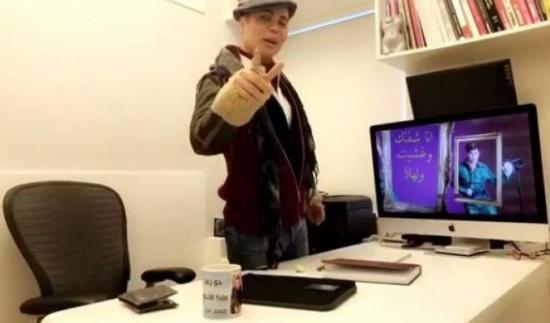 بالفيديو - جو رعد يثير الجدل باسم اغنيته الجديدة