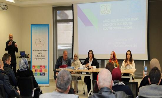 قعوار: بناء منصة بيانات منظمات المجتمع المدني في الأردن