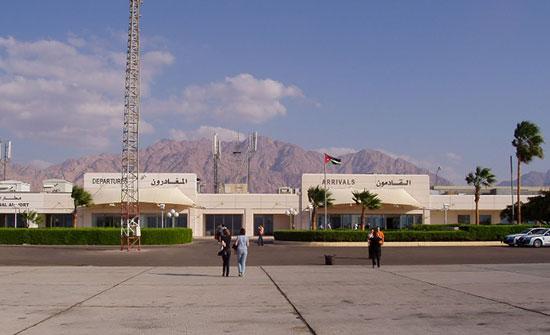 المجالي: مطار الملك حسين بالعقبة مرخص لعامين قادمين