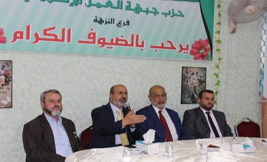 صور : الحركة الإسلامية في منطقة النزهة تقيم حفل إفطار لوجهاء المنطقة